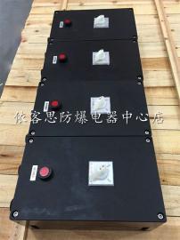 CZ0534-32/3P防爆防腐负荷隔离开关