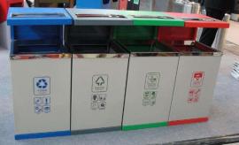 富阳垃圾桶定做,富阳分类垃圾桶,富阳不锈钢果壳箱
