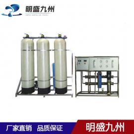 超纯水设备2吨每小时双级反渗透纯水机