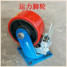 超重型脚轮厂家 超重型脚轮厂家规格尺寸 超重型脚轮生产厂家