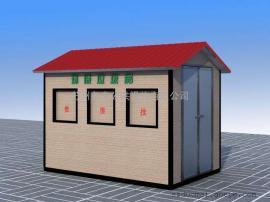 分类垃圾房岗亭加工厂、环保垃圾房定做企业