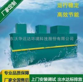 地埋式一体化污水处理设备报价清单