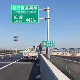 交通标志牌立杆,道路指示牌厂生产电话单悬臂国城交通设施