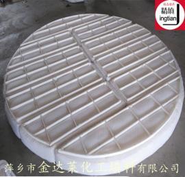 塑料丝网除沫器︱聚丙烯丝网捕雾器︱丝网除雾器