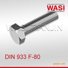 316bu锈钢六角螺shuanDIN933ISO4017