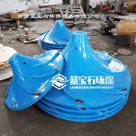 垂直推流器 双曲面盘式涡轮搅拌器叶轮