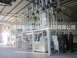 玉米面粉加工机器,玉米制粉机器,玉米渣子加工机械