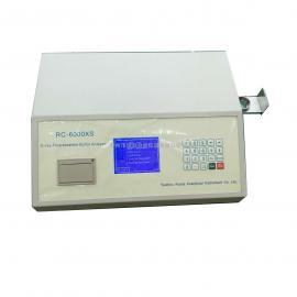 阳极炭块硫含量测定仪