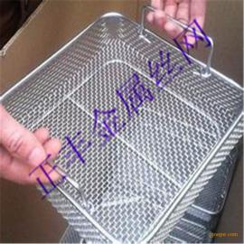 不锈钢消毒筐消毒框304器械工件清洗筐高温过滤筛灭菌金属网筐篮