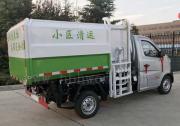 �L安小型�焱袄�圾�收集路�垃圾桶垃圾方便