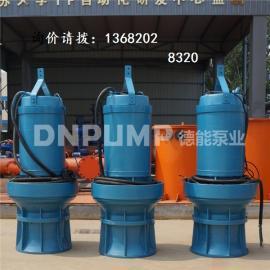 电排泵站用潜水轴流泵