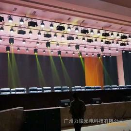 1200颗200W吊挂式LED三基色会议灯