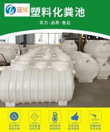 永和化�S池 蒲�h塑料化�S池 汾西玻璃�化�S池 PP塑料化�S池