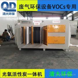 清大环保活性炭吸附箱设备 环保设备废气处理活性炭塔星型卸料器QD-HXT-10000