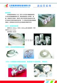 �r氟�r塑��拌���r塑管道,管件�纫rPE、PO,�r四氟乙烯管