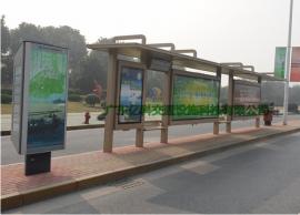 碳钢烤漆公交候车亭 墨绿色候车亭工程 弧型候车亭制作安装