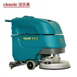 手推式全自动洗地机洁乐美YSD-690Z自走式洗地机,手推式洗地机