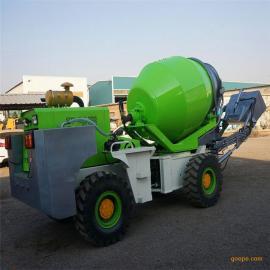 直供铰接式2.6方自上料搅拌车 0.8方装载机式混凝土搅拌车