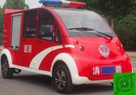 校yuan电动消防车可乘4人带液晶显shi屏可用于消防xuan传