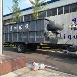 养猪污水处理设备 中科贝特溶气气浮机 行业标准起草单位