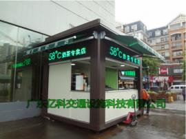 街道售货亭 广场饮料售卖亭 奶茶亭 扎啤亭 各种特色亭子