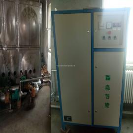 生活采暖锅炉/采暖洗浴锅炉/洗浴变频电磁环保锅炉