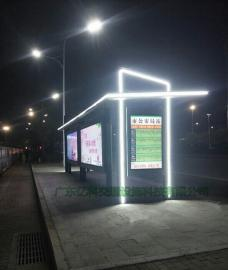 公交候车亭 东城城市候车亭 线路公交站台