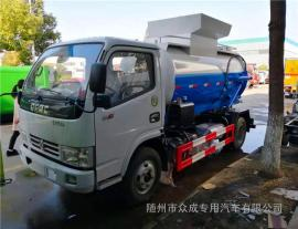 东风多利卡5吨餐厨垃圾处理车