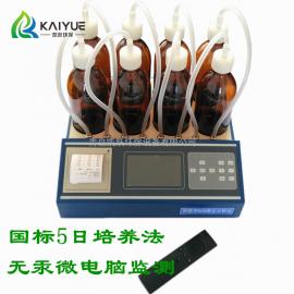 凯yuehuanbaowu日培养法BOD测定仪 生化需氧量水质fenxi仪KY-901