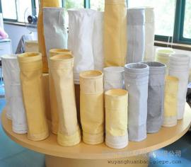 氟美斯针刺过滤毡除尘布袋A耐高温氟美斯滤袋材质 133*2500