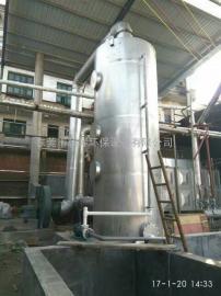 柴油发电机尾气处理设备