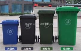 塑料垃圾桶-环卫塑料垃圾桶-垃圾桶加工厂