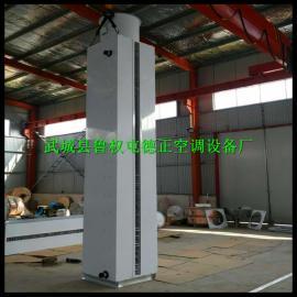 德正RM-ZC型系列轴流侧吹式大门热空气幕 立柜式侧吹热风幕机