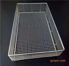 不锈钢清洗筐 不锈钢网筐网篮 食品级消毒筐
