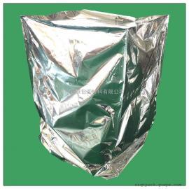 定做大型立体铝箔铝塑真空袋精密机械设备真空铝箔铝塑包装袋
