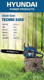 xian代18寸油锯S450 汽油链锯,园林家用伐木锯xiu枝锯