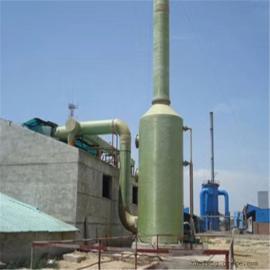 玻璃钢除尘器 玻璃钢净化塔 锅炉脱硫除尘器报价