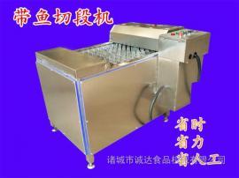 生产刀鱼切段机