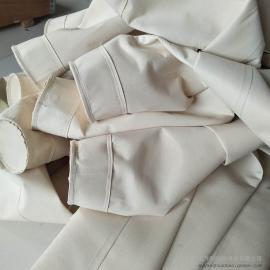 午阳环保160*7500涤纶针刺毡除尘布袋 覆膜滤袋 常温