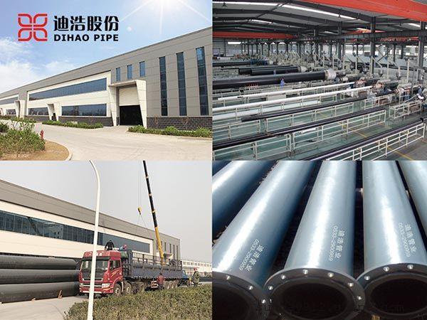 超高分子量聚乙烯管生产厂家山东迪浩耐磨管道股份有限公司