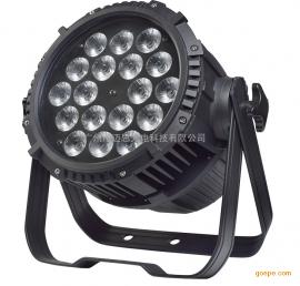 迈思18颗四合一防水帕灯 户外防水帕灯 18颗防水帕灯 防水染色灯