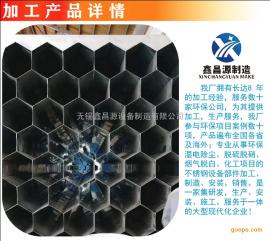 湿式静电除尘器不锈钢除尘器不锈钢阳极guan
