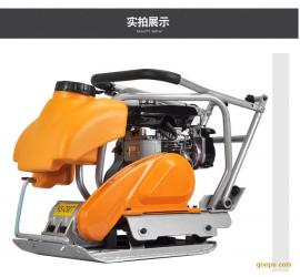 汉萨沥青路面夯实机/汽油平板夯HS-C80T