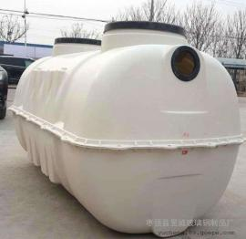 2立方农村家用化粪池 模压化粪池 闪电发货