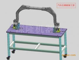 深隆ST-GZ9105 工装夹具 设计 定制 自动化工装夹具设计