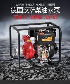 电启动柴油高压水泵4寸HS40PIE