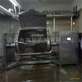 横轴搅拌炒锅-现货横轴搅拌炒锅出售