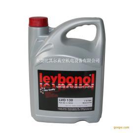 进口正品莱宝LVO130真空泵油 代理商