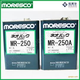 日本松村真空泵油MR-250 原装进口 现货销售