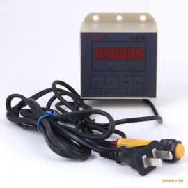 扬力冲床 专用 冲床计数器 电磁感应计数器 200吨以下可用